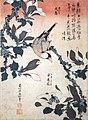 Sparrow and magnolia-IMG 9330.JPG