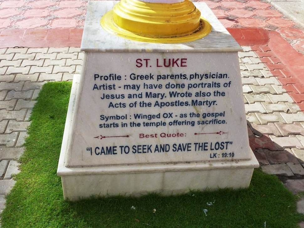 St. Luke - Sacred Heart Church, Puducherry
