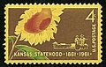 Stamp-kansas-statehood.jpg