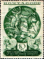 Stamp Soviet Union 1935 CPA516.png