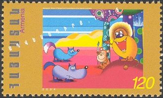 Robert Sahakyants - A snapshot from the 1975 cartoon The Fox's Book by Sahakyants on a 2004 Armenian stamp