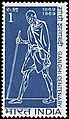 Stamp of India - 1969 - Colnect 239066 - Mahatma Gandhi walking.jpeg