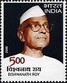 Stamp of India - 2006 - Colnect 158991 - Bishwanath Roy.jpeg