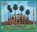 Stamp of India - 2008 - Colnect 157965 - Aga Khan Foundation.jpeg