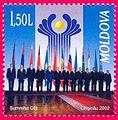 Stamp of Moldova md449.jpg