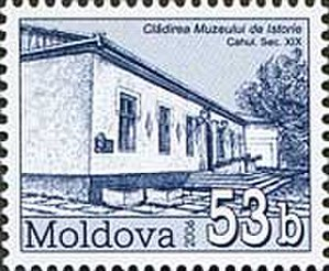 Кагул: Stamp of Moldova 407