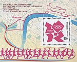 Stamp of Russia 2012 № 1610-2.jpg