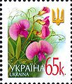 Stamp of Ukraine s527.jpg