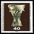 Stamps of Germany (DDR) 1970, MiNr 1556.jpg