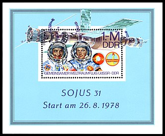 Stamps of Germany (DDR) 1978, MiNr Block 053.jpg