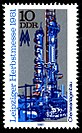 Stamps of Germany (DDR) 1981, MiNr 2634.jpg