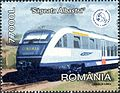 Stamps of Romania, 2004-021.jpg