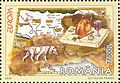 Stamps of Romania, 2005-041.jpg