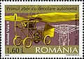 Stamps of Romania, 2006-027.jpg