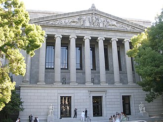 Supreme Court of California - The Stanley Mosk Library and Courts Building, the Supreme Court's branch office in Sacramento, which it shares with the Court of Appeal for the Third District