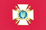 State Special Communications Service of Ukraine Flag.png