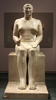 180px-Statue-of-Hemiun