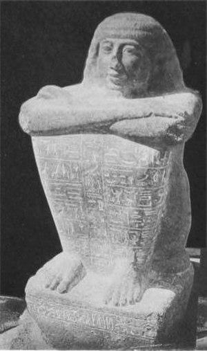 Prehotep II - Image: Statue Prehotep Petrie