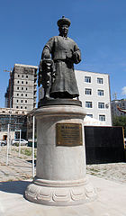 Памятник Ханддоржу