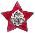 Steaua Apărării Patriei (desen).jpg