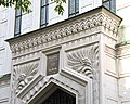 Stora synagogan i Stockholm 02.jpg