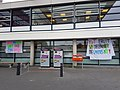 Streekziekenhuis Koningin Beatrix onder protest 2.jpg