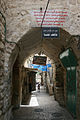 Street of the Old City of Jerusalem.jpg