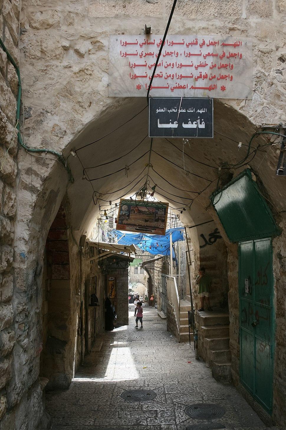 Street of the Old City of Jerusalem