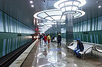 Strelka metro station in Nizhny Novgorod (train comes in).jpg