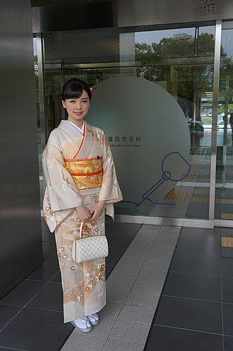 Kimono - Woman in kimono at Fukuoka City Hall.