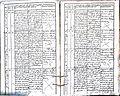 Subačiaus RKB 1839-1848 krikšto metrikų knyga 051.jpg