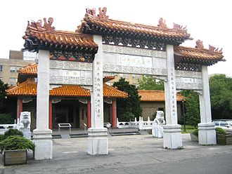 St. John's University (New York City) - Entrance to Sun Yat Sen Hall where the Institute of Asian Studies is located.