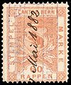 Switzerland Bern 1880 revenue 60rp - 14F.jpg