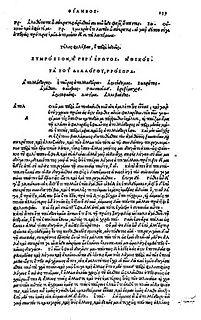 <i>Symposium</i> (Plato) Philosophical text by Plato