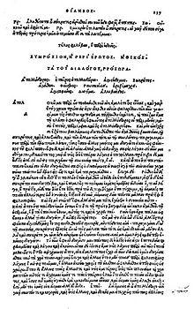Symposium (Plato) - Wikipedia