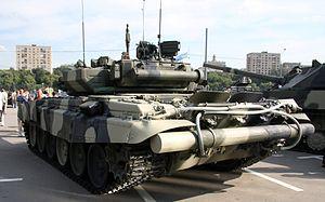 T-90S rear side -2.jpg