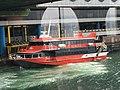 TAIPA Hong Kong Island to Macau(Outer Harbour) stay in Hong Kong 08-07-2019.jpg