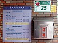 TCAPO opening hours, house number & letter box 20210321.jpg