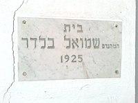 TLV Beith Schmu'el Balder Tafel Hausname.jpg
