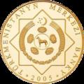 TM-2005-1000manat-a.png