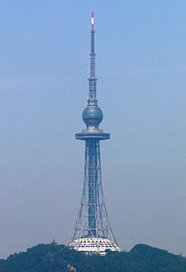 TV-Tower Qingdao.jpg