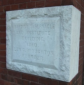 Tabernacle (concert hall) - Image: Tabernacle Atlanta Cornerstone