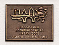 Tafel Hessischer Denkmalschutzpreis 2008, Wanfried, Deutschland IMGL0520 edit.jpg