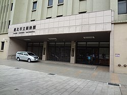 Taipei Chinese Orchestra and MOEA Bureau of Mines 20150926.jpg