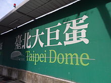 Taipei Dome Construction Site.JPG