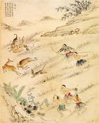 Taiwanese aboriginese deerhunt1