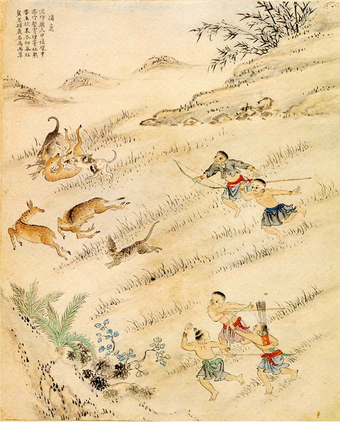 Hunting deer, painted in 1746 Taiwanese aboriginese deerhunt1.png
