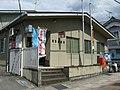 Takatori post-office.jpg