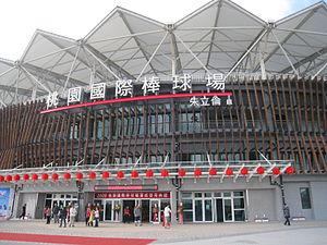 Taoyuan International Baseball field,20091213