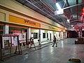 Tatibahar railway station.jpg